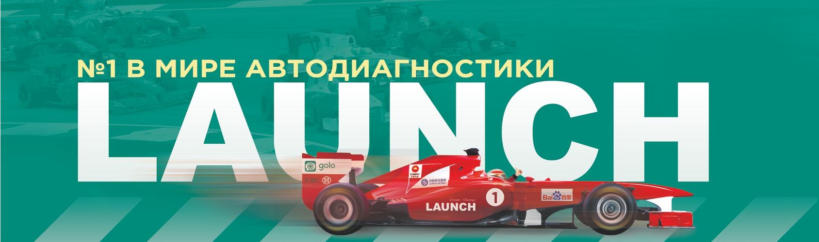 launch_n1-3